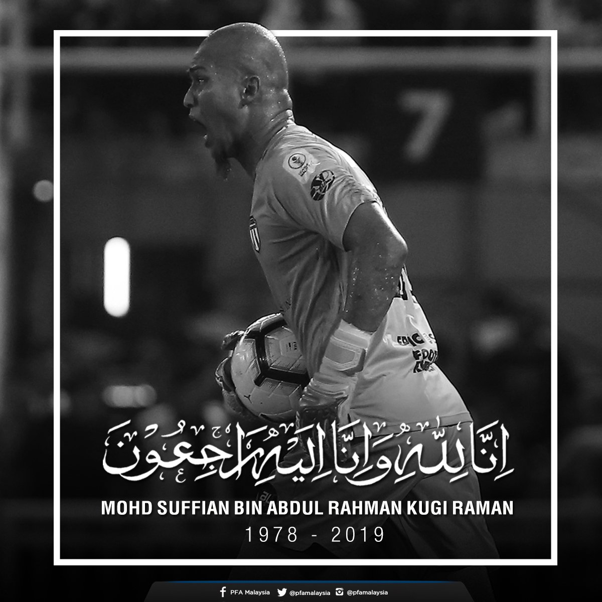 Sesungguhnya, kami adalah milik Allah dan kepada-Nya kami kembali. Semoga roh beliau dicucuri rahmat dan ditempatkan dalam kalangan orang-orang yang beriman. AL- FATIHAH Mohd Suffian Bin Abdul Rahman Kugi Raman 1978 - 2019