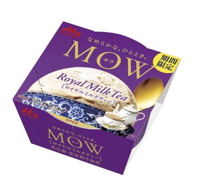 8月19日より期間限定でMOWシリーズから、2種の茶葉を使った濃厚本格的ミルクティー「MOWロイヤルミルクティー」が新発売されます✨