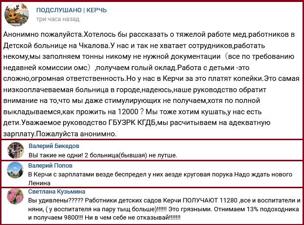 Російські військові випадково запустили в окупованому Криму авіаційну керовану ракету - Цензор.НЕТ 3329