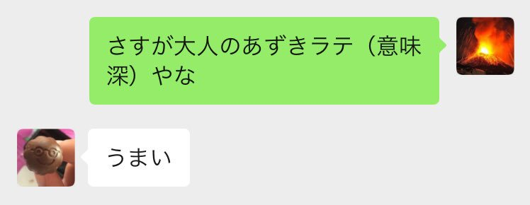 紺平スペシャルさんの投稿画像