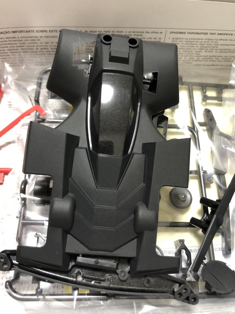 タミヤ ミニ四駆特別企画商品 ネオトライダガーZMC カーボンスペシャル スーパーIIシャーシ 95508に関する画像1