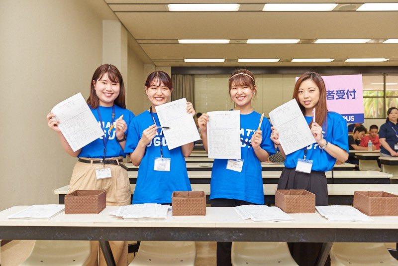 キャンパス オープン 学院 大阪 大学