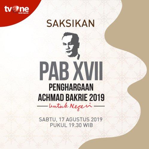 Penghargaan Achmad Bakrie (PAB) 2019, akan kembali hadir & memberikan apresiasi kepada anak bangsa yang berprestasi. Saksikan PAB 2019, Sabtu 17 Agustus 2019 jam 19.30 WIB di tvOne. #PenghargaanAchmadBakrieXVII #PABXVII #AchmadBakrieAward #Bakrie #BakrieUntukNegeri #tvOneNews