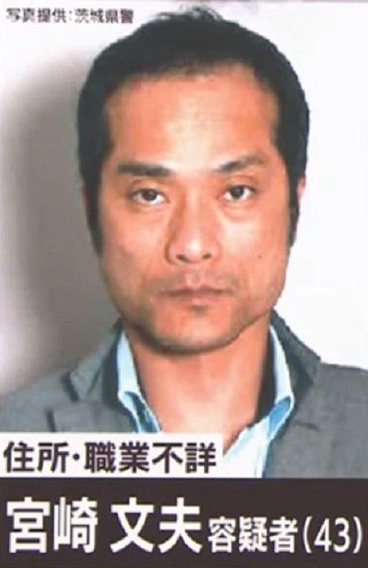 【煽り運転暴行事件】43歳男を指名手配 /  容疑者は不動産会社経営者、インスタに贅沢な暮らしぶり -