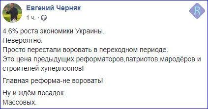 """Суд определил меру пресечения второму фигуранту """"дела Гримчака"""" Овдиенко - арест с возможностью залога 4 млн грн - Цензор.НЕТ 8647"""