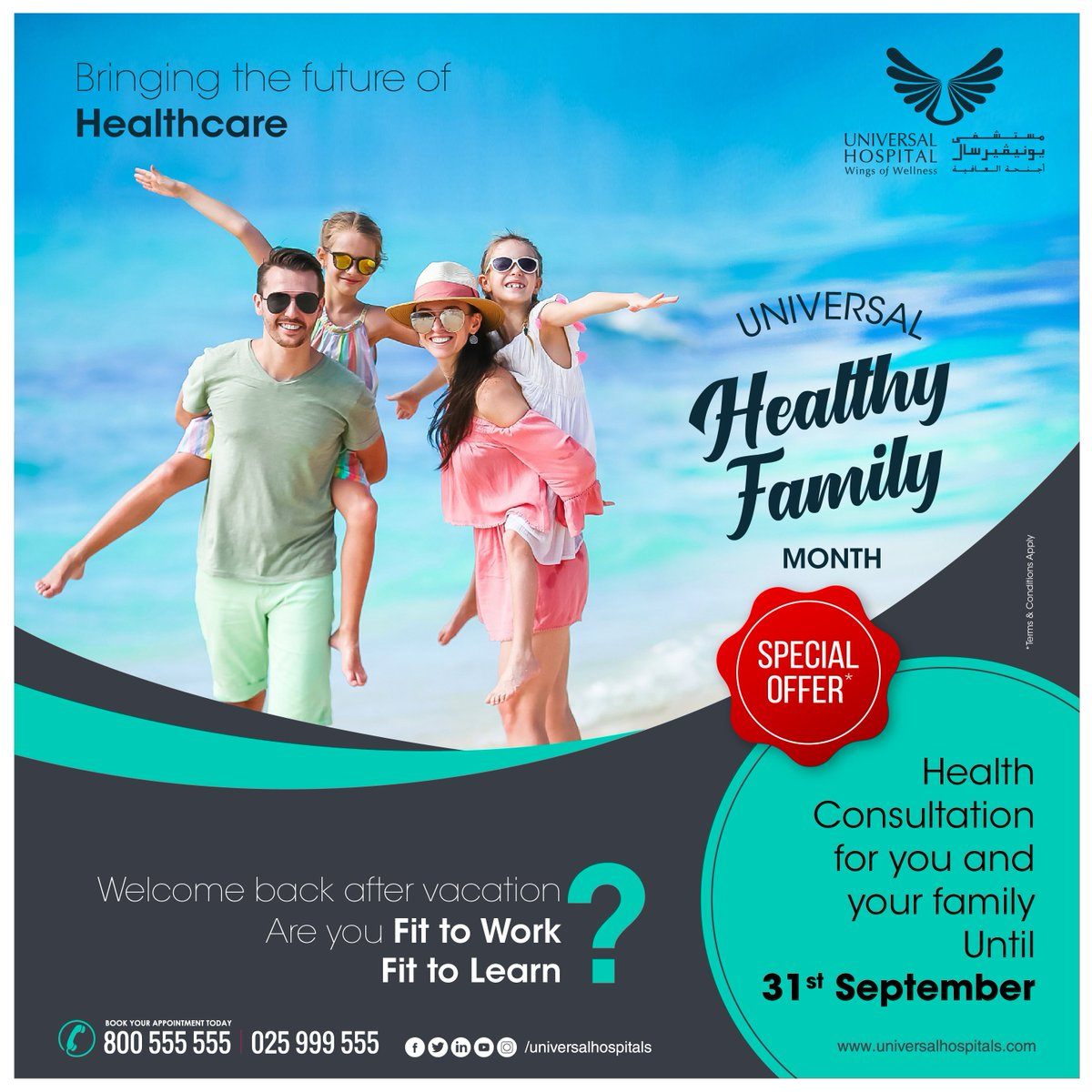 """Universal Healthy Family Month - At Universal Hospital, YOU are our priority.   Welcome back after vacation. Are you Fit to Work? Fit to Learn? """"Universal Healthy Family"""" which aims to provide healthcare service available to everyone.   #healthyfamily #healthyou #Health"""