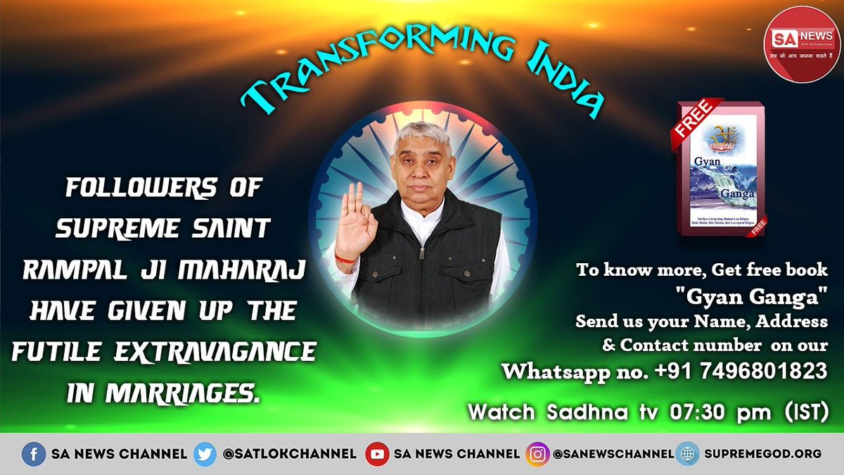 Transforming India  Followers of Supreme Saint Rampal Ji Maharaj have given up the futile extravagance in marriages. They just perform a 17 minute dowry free marriage.  #SaturdayMotivation #NavrozMubarak<br>http://pic.twitter.com/Wv9bCXolqF