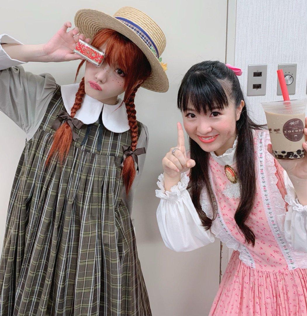 【Blog更新】 赤毛のアン★北海道初日: ミュージカル赤毛のアン台風にも負けず 無事に北海道で初日を迎えることが出来ました👏🏻👏🏻👏🏻本番前に…  #田中れいな