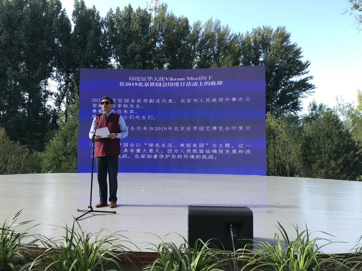 #Indian Garden at the International Horticulture Exhitbition 2019 in #Beijing has attracted nearly 5 million visitors over the last four months, Indias #Ambassador to China Vikram Misri said on Sat in Beijing. (Photos Courtesy of Dong Feng/GT)