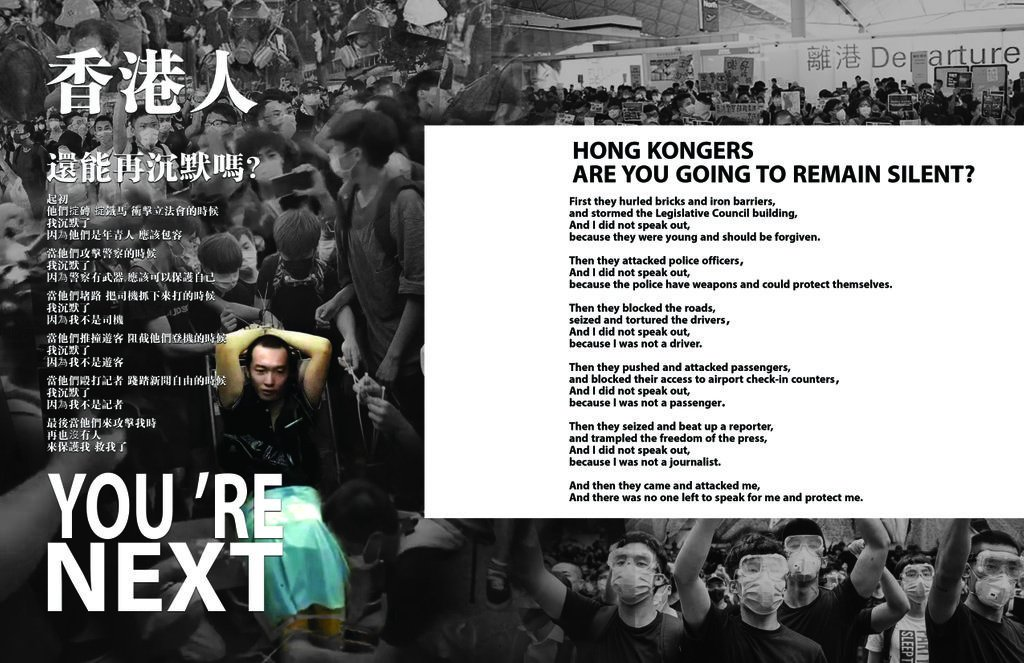Hongkongers, are you going to remain silent? Stormed the LegCo, abused the police, blocked roads, attacked passengers and beat reporters, but when youre attacked, who will protect you? #HongKong #香港