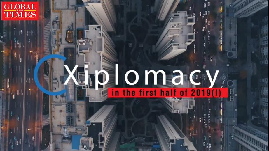 Since the start of 2019, Chinese President Xi Jinping has made 5 overseas visits and attended 4 multilateral gatherings in 8 countries to forge broader consensuses and closer partnerships for jointly building a community with a shared future for mankind. #Xiplomacy