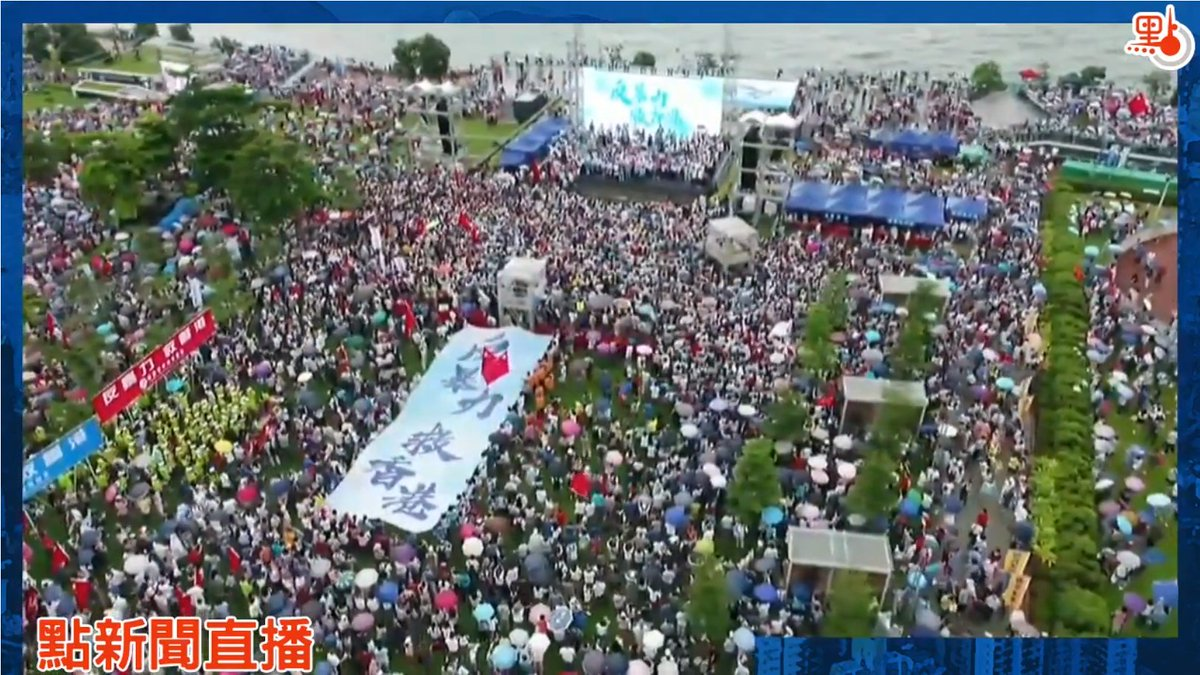 #SafeguardHK: Safeguard Hong Kong assembly at Tamar Park attracts over 476,000 Hongkongers in the rain on Saturday. The silent majority speaks out: no more violence, no more divergence, no more chaos! #香港