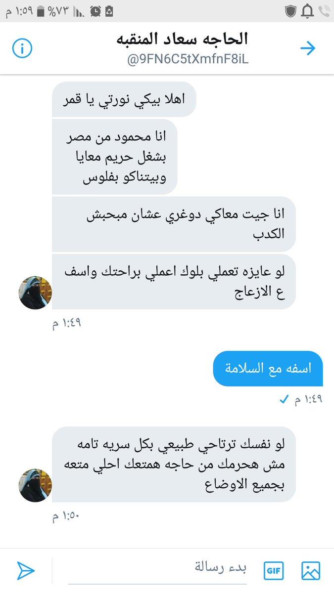 والله كرهت التويتر من الكذبين