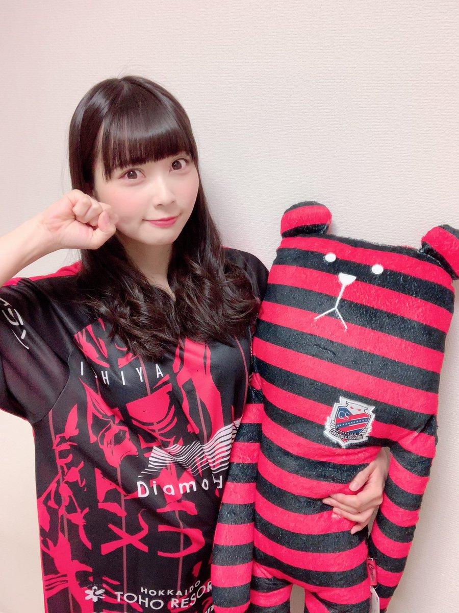 堀詩音(NMB48)さんの投稿画像