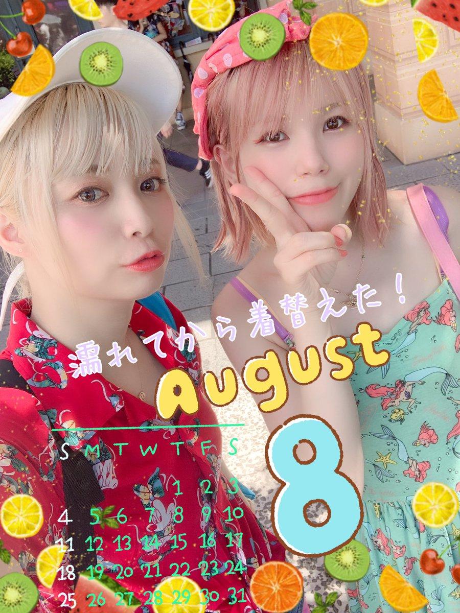 #Machico と夏を満喫してきた🌺🌴🏖inディズニーシー🏴☠️🚣♀️💗またソアリン乗ったし全部FPで回れたしレストラン予約とれたし朝からって最高だ🥰冷麺辛くなくて美味かった😚🍜夏って最高🌞🌴🌺✨今回は着替えを持ってってめちゃくちゃ濡れた!ミニーのシャツは友達にもらった✨初アロハ🌺🌺