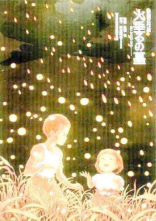 RT @MioHinata123: ほぼ毎年観てたような記憶があるんだけど・・・ 今年は放送されてない・・・  「火垂るの墓」 https://t.co/IiHXESwHjL