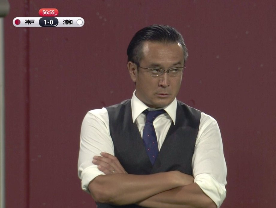 ピッチ脇で腕組んでるだけでパワハラ裁定くらいそうな浦和レッズ大槻監督