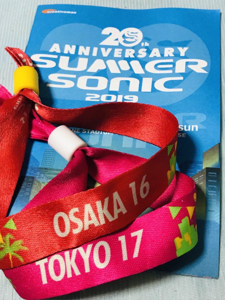 ワイのSUMMER SONIC2019 はこれにて終了! 台風で大変だったけど色々と楽しかったヽ(゚∀゚)ノ!  来年は開催しないみたいだけど、また次回で!!  20周年おめでとうございます🎉  #サマソニ2019 #サマソニ大阪 #サマソニ東京