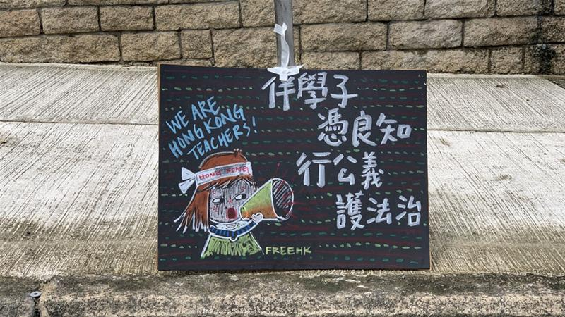 Protect the next generation of students! Hong Kong teachers join mass protests aje.io/gysne