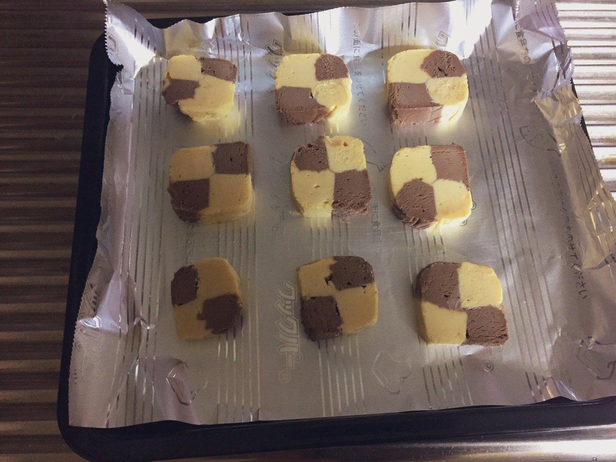 クッキーを作ったはずなのにケーキになった。