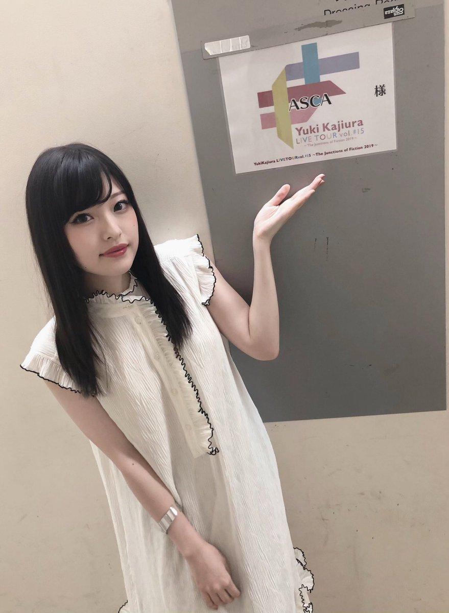 梶浦由記さんのライブ、国内千秋楽にて「雲雀」を歌わせて頂きました。なんだかもう、夢のようなひと時でした。エールを送ってくれたみんな、温かい会場の皆さん、歌姫の皆さま、FBMの皆さま、そしてこのような機会を与えてくださった梶浦さん、本当にありがとうございました! ASCA#事件簿アニメ