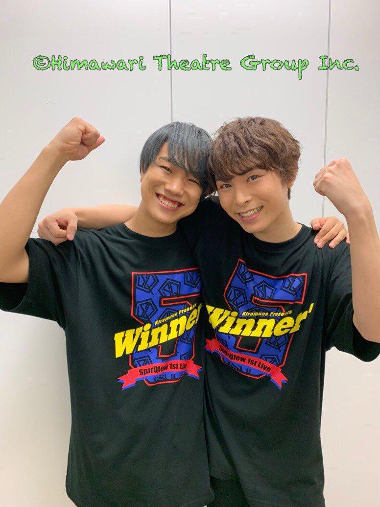 Kiramune Presents SparQlew 1st Live「Winner'5」に、上村祐翔と吉永拓斗が出演しました。