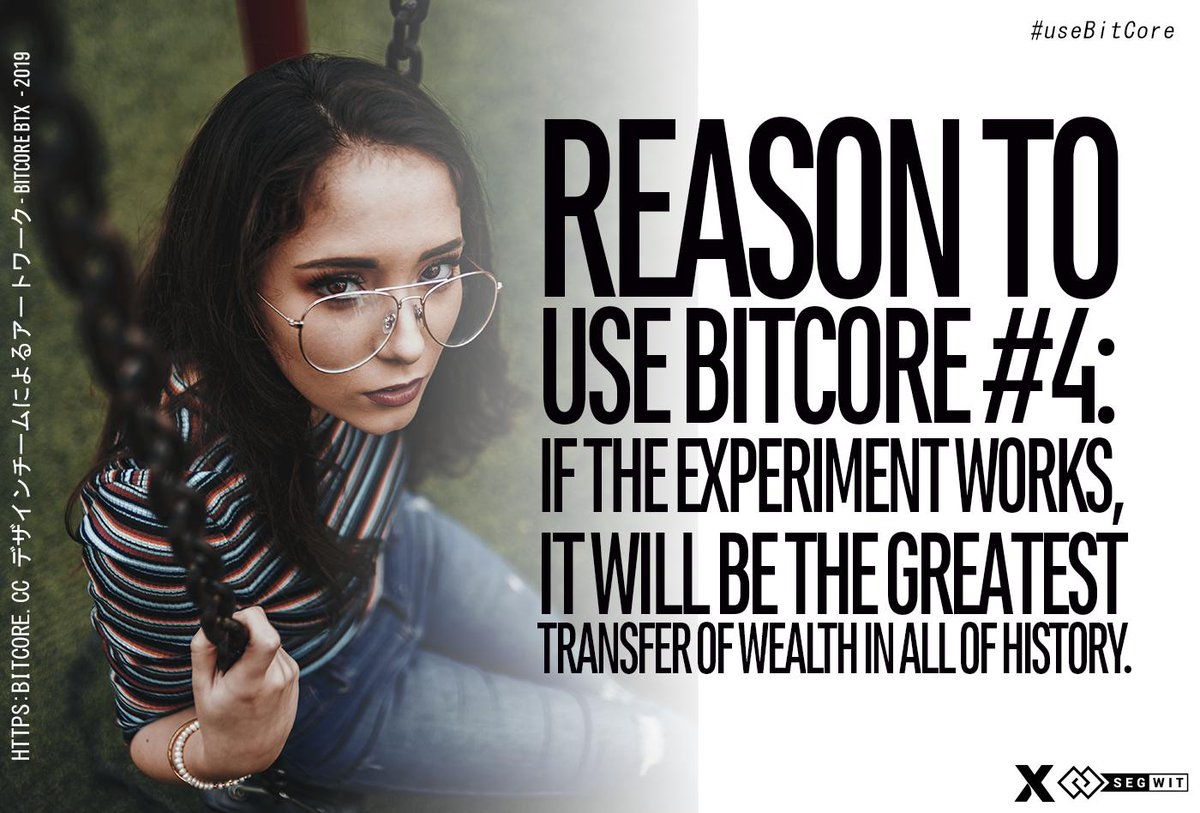 Tweet by @Bitcore_BTX
