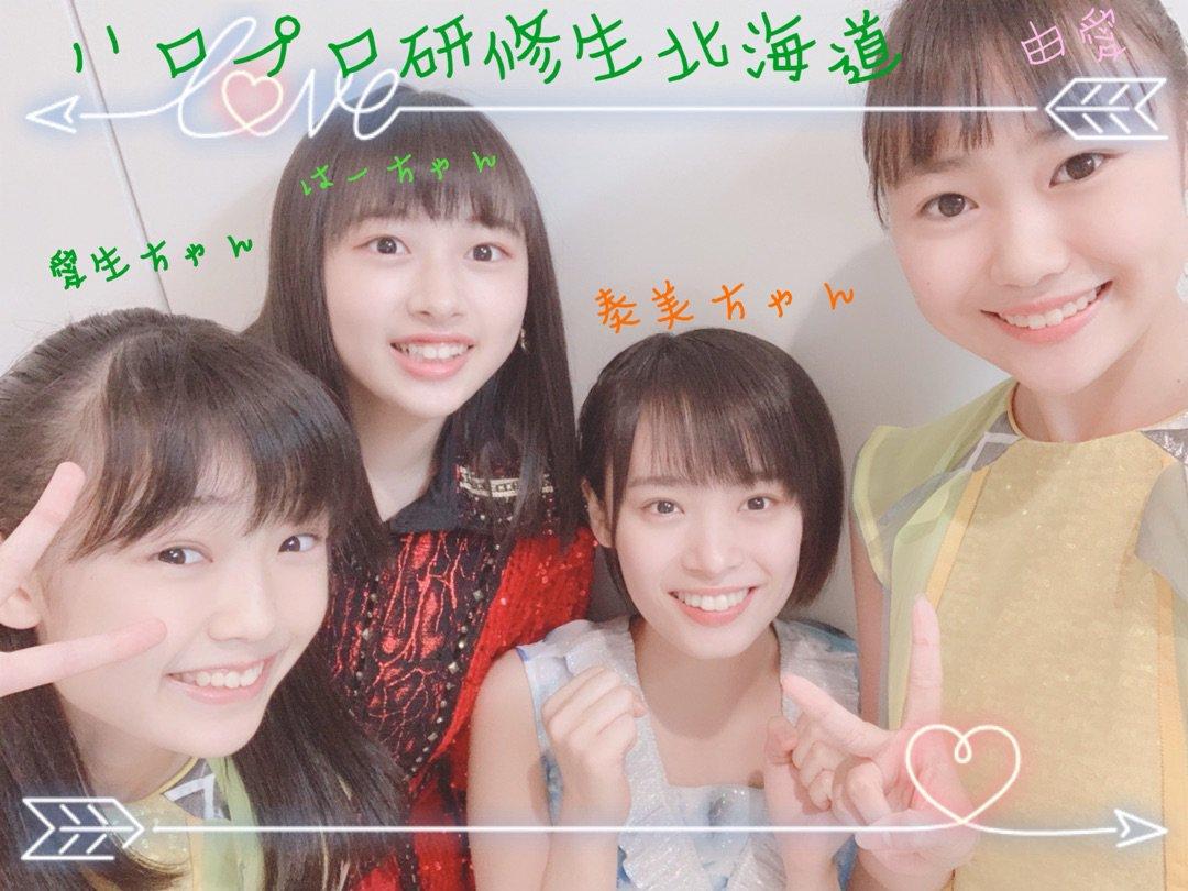【Blog更新】 やってしまった。。。工藤由愛: おはようございます(*^^*)こんにちは( ﹡・ᴗ・ )こんばんは(๑ ᴖ ᴑ ᴖ…  #juicejuice