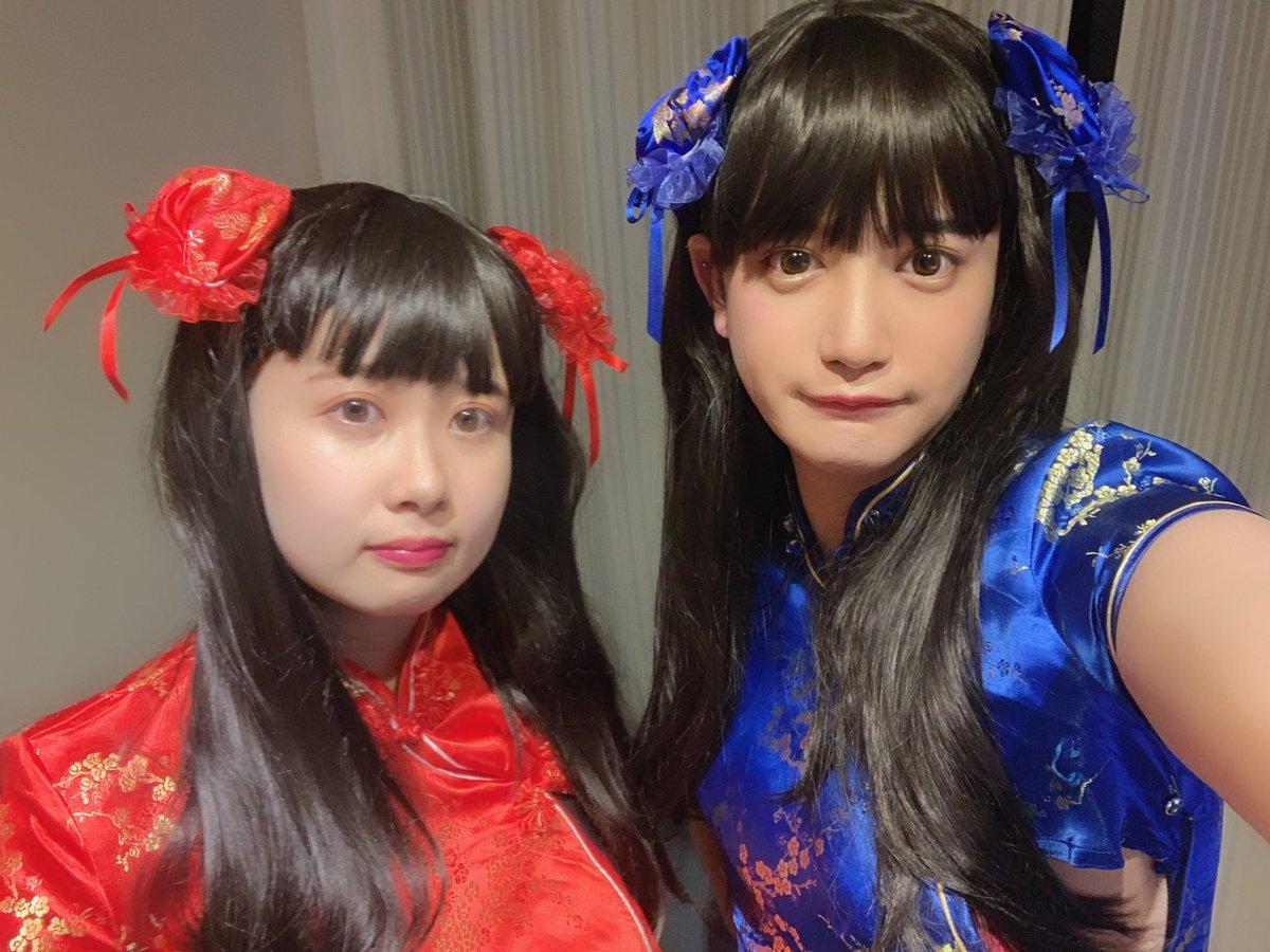 中華美人姉妹