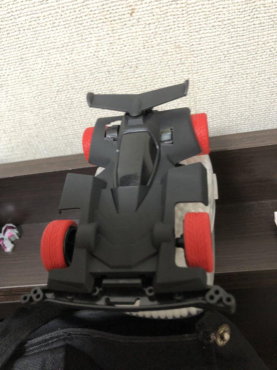 タミヤ ミニ四駆特別企画商品 ネオトライダガーZMC カーボンスペシャル スーパーIIシャーシ 95508に関する画像30