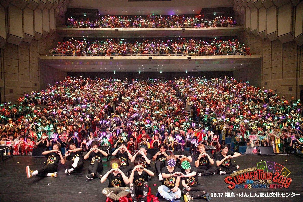 福島公演の写真です!#浦島坂田船夏ツアー2019