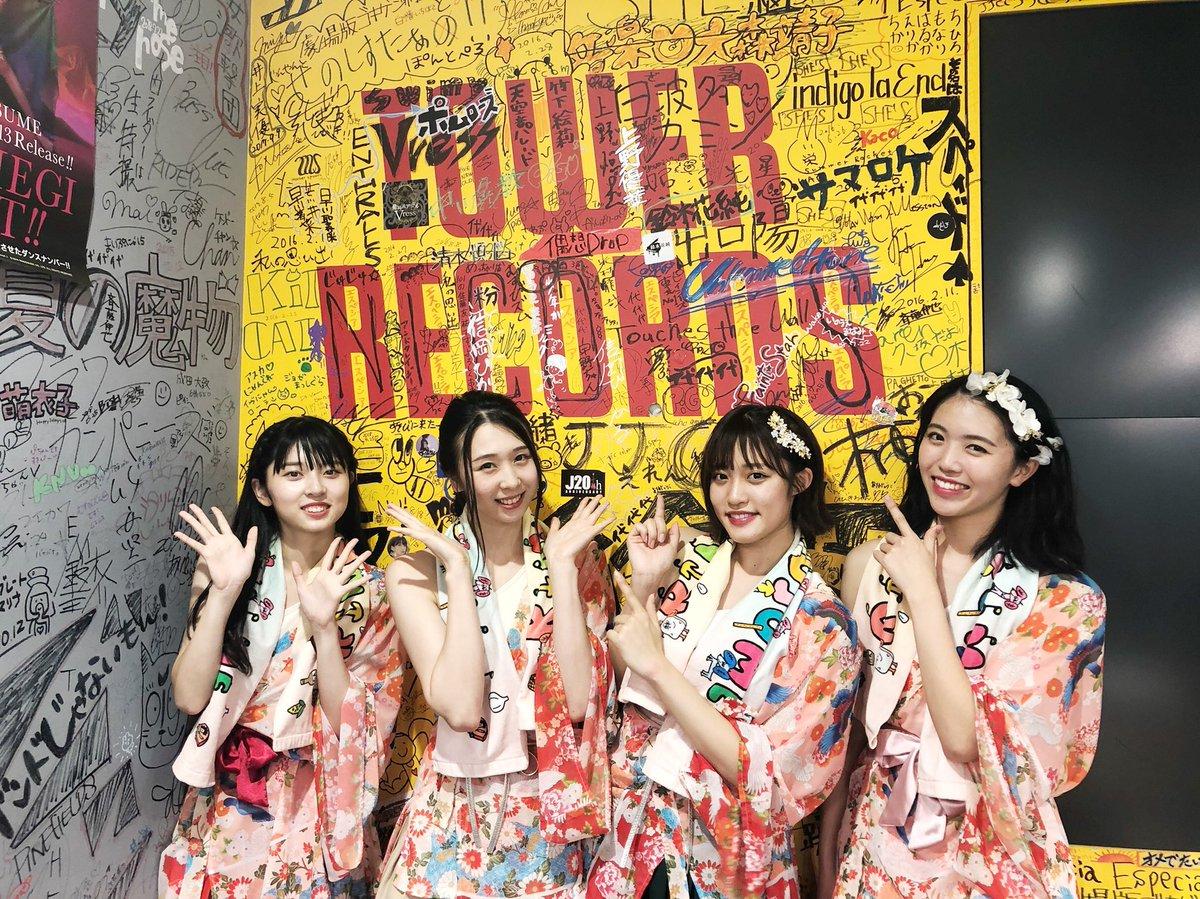 ときのブログ更新しました!大阪でのリリースイベント1日目来てくださった皆さん、ありがとうございました☺️明日もまたリリイベがあるので新曲を聞きに来てください😍