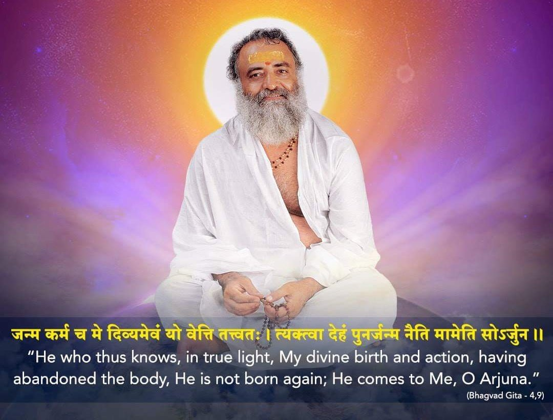 """@ChrisEvans """"Self-knowledge is paramount knowledge! Self-knowledge is paramount benefit. Self-knowledge is paramount bliss.  We must be serious to attain it in this life itself.""""           - Sant Shri Asaram Bapu Ji https://t.co/0EasYdR9B1"""