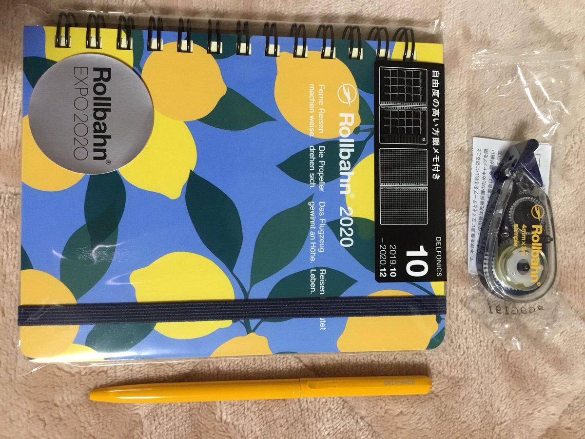 test ツイッターメディア - #文房具屋さんへ行こう #戦利品 #ロルバーン  #Rollbahn EXPO2020 #文房具好きと繋がりたい #文具好き #文房具好き #ダイソー #DAISO #原宿 #Smith   今日の戦利品です。 炎天下…汗ダラダラ掻きました( ̄▽ ̄;)💦 ロルバーンのおまけ修正テープ付いてきました。限定でテープはクリーム色ですヽ(*´∀` https://t.co/Ft2SuRxNCa