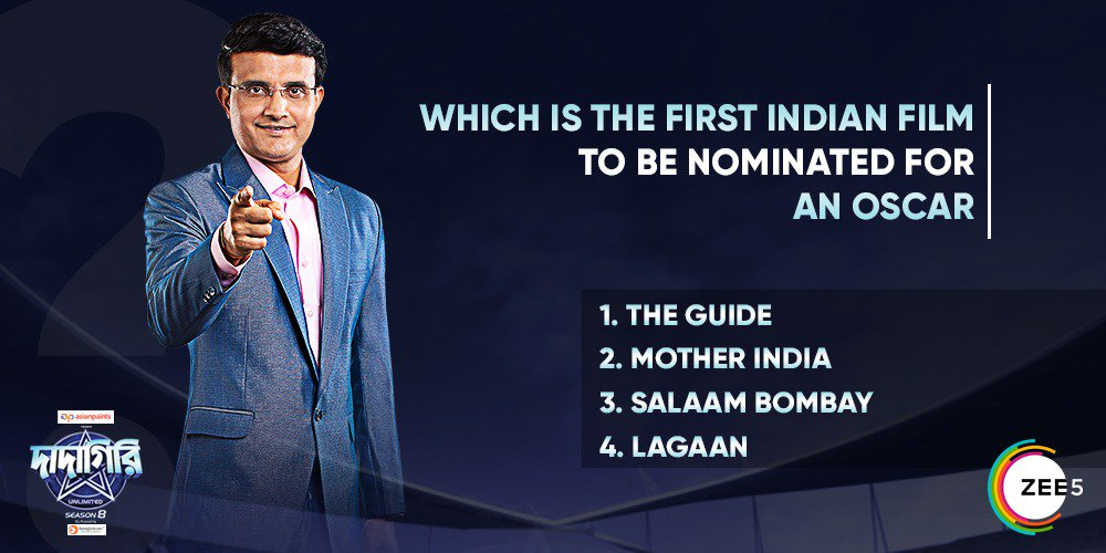 Answer simple questions like this and stand a chance to win