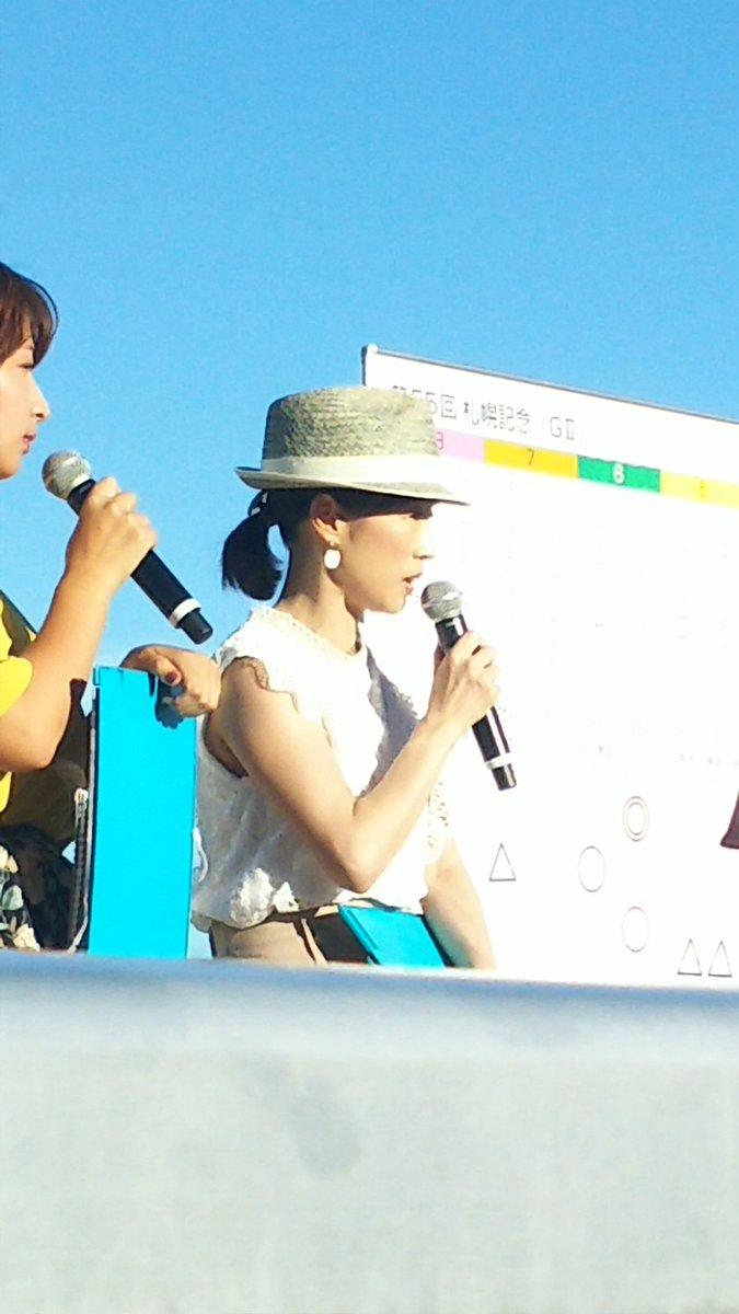 元ジョッキーの細江 純子さん 女子会トーク楽しかったです! サインまで書いていただき ありがとうございました。 稲富さん MCの栗林さみさんも素敵でした👍