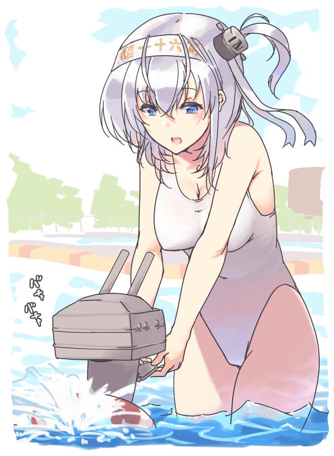独立水上機動訓練中の長10cm砲ちゃんとそのおかあさん