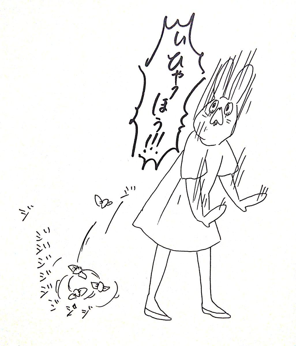 なう。 夏は「テレビから貞子」より、「地面から蝉」の方が恐ろしいよね。