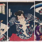 Image for the Tweet beginning: How Japanese prints inspired a