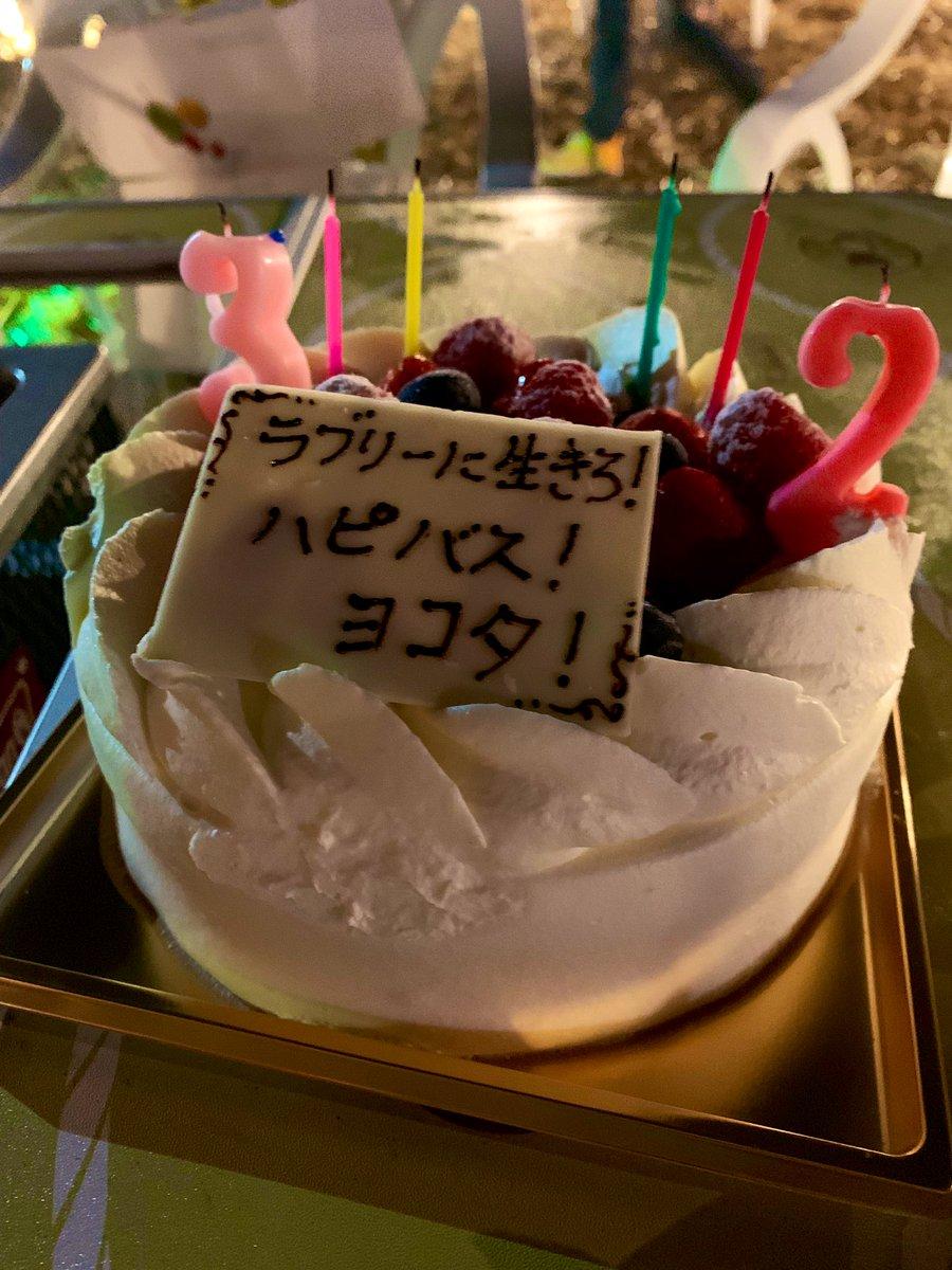 そして帰る前に急いで祝われケーキを食らう🎂