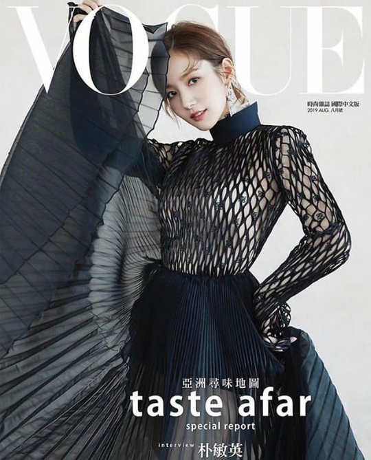 Pursue dreams and opportunities will make lasting difference in our lives #ParkMinYoung #voguemagazine
