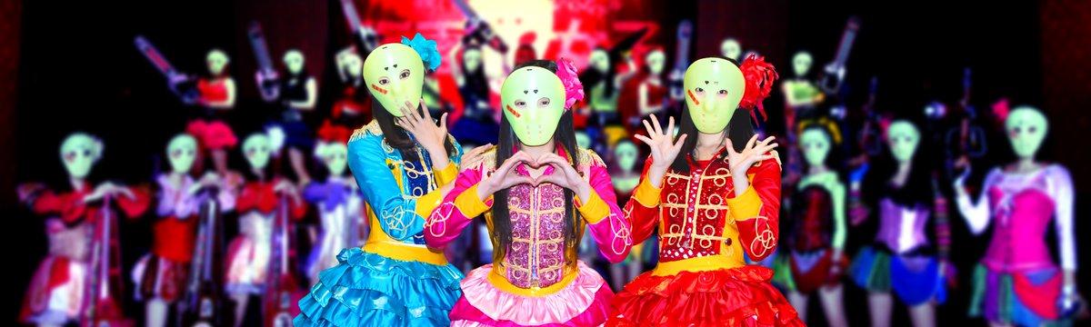 ついに美沙もあ登場!!8/27(火)18:00~ShibuyaCross-FM『仮面女子の渋谷アンダーグラウンド』公開生放送※この日のゲストはアーマーガールズから窪田美沙・月野もあ※パーソナリティの雪乃しほりは撮影会の為お休み(舞桜友里が頑張る日)来てください、観てください!!