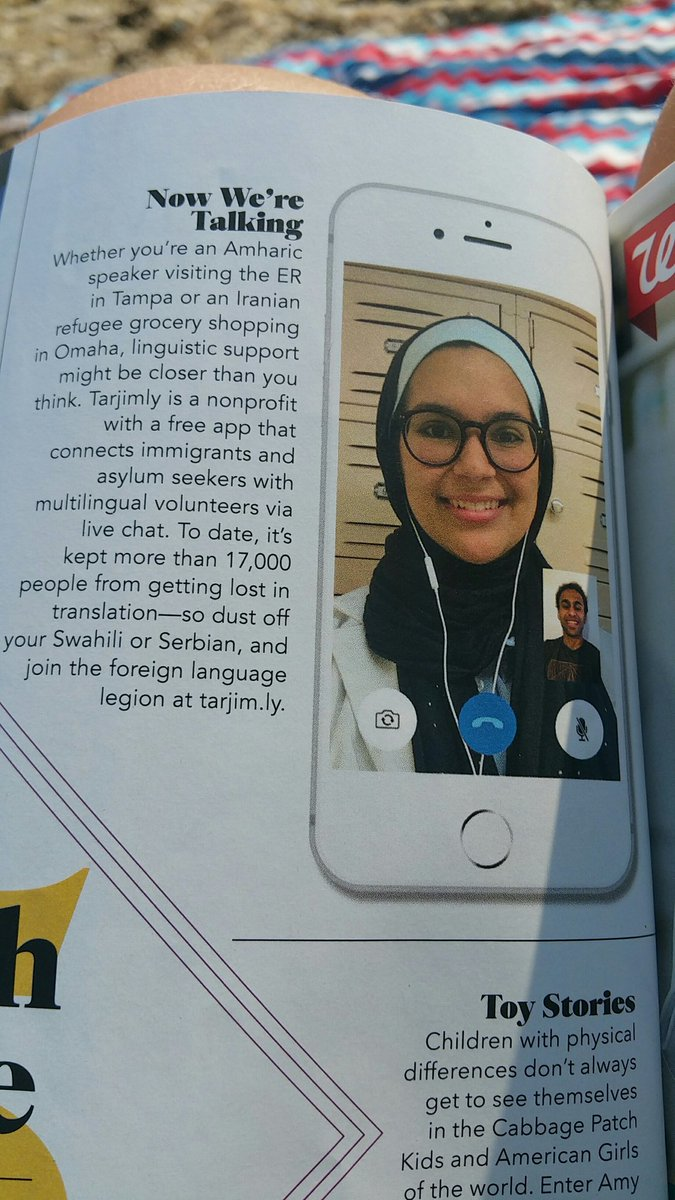 Check out the @Tarjimly app in @oprahmagazine tarjim.ly/en