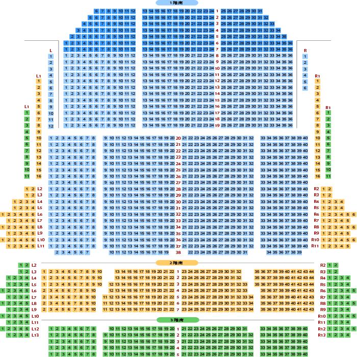 【「蜜蜂と遠雷」リーディング・オーケストラコンサート ~ひかりを聴け~】本日8/18公演のホール座席表をチェック オーチャードホール(オーチャードホール/2,150人)https://t.co/DBj8dy4bk3