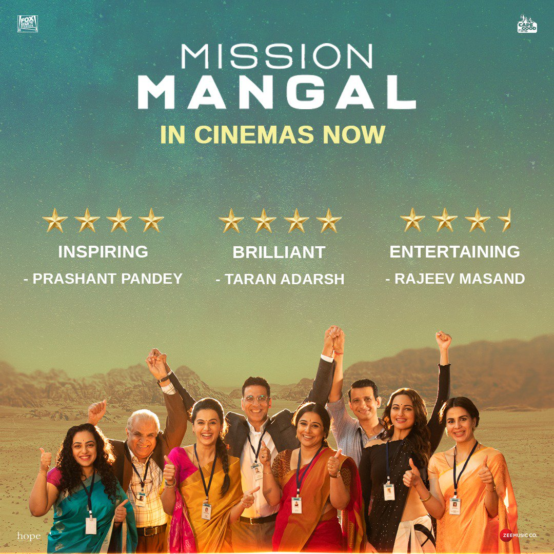 #MissionMangal  #FirstSunday Advance Booking #Jaipur  Total Shows : 140  Fast Filling Shows : 25  Already Sold Out : 2  WEEKEND WITH MISSION MANGAL  Blockbuster On Its Way  @akshaykumar @vidya_balan @MenenNithya @foxstarhindi @AKFansGroup @MumbaiAkkians @TheKHILADIGroup<br>http://pic.twitter.com/BEGQToV8Kd