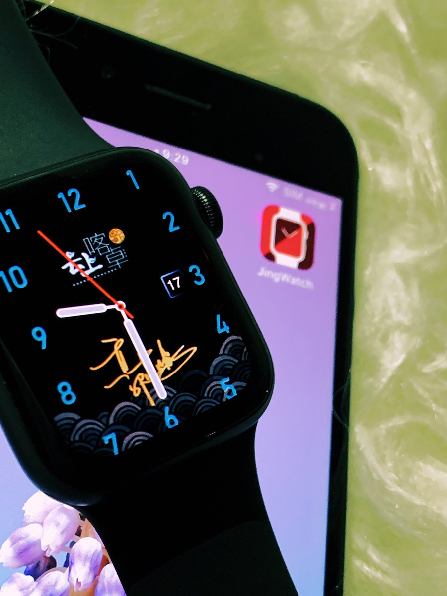 Free faces for #AppleWatchSeries4  by @jingwatchface  (I just downloaded the free one ) thanks to all of you  <br>http://pic.twitter.com/6868hfc1TT