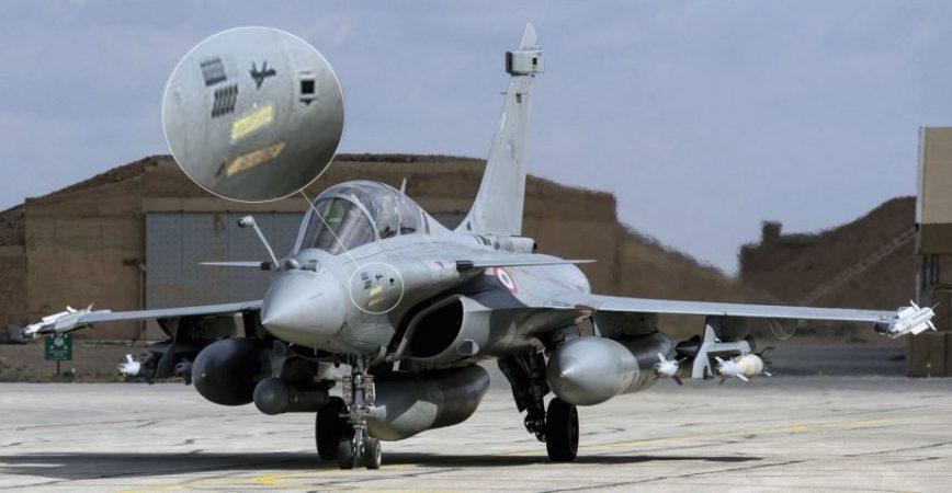 ظهور مقاتلة رافال فرنسيه وعلى جانبها علامة تدل على انها اسقطت طائره بدون طيار    ECMtB0zWkAMBmkr