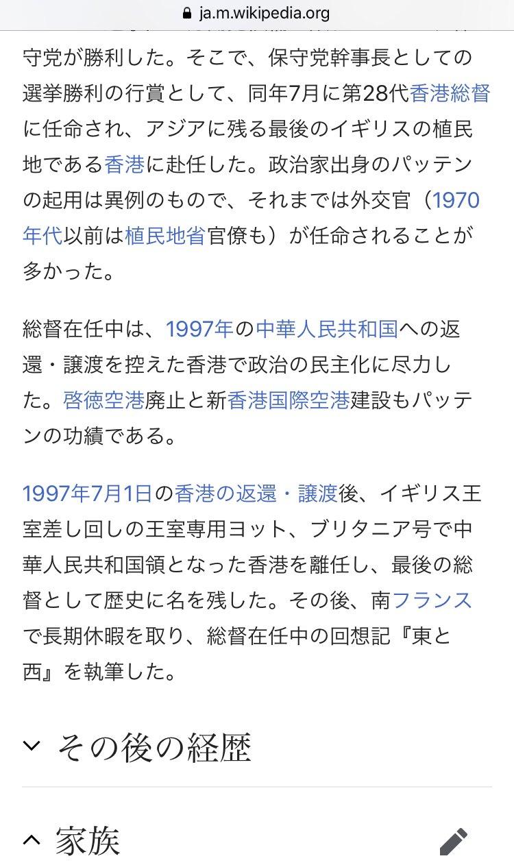 チベット歴史研究会 on Twitter:...