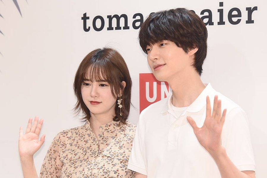 #AhnJaeHyun's Upcoming MBC Drama Responds To News Of His Impending Divorce From #KuHyeSun https://t.co/MMXgePY4gq https://t.co/88noBGp7CG