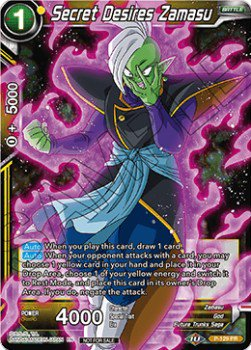 The name of this new #Zamasu card sounds like a lemon fanfic title, lol.